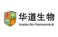 苏州华道生物药业股份有限公司