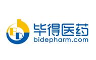 上海毕得医药科技股份有限公司
