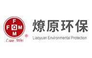江苏燎原环保科技股份有限公司