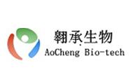 上海翱承生物科技有限公司